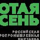 Компания «ДИАС» с радостью сообщает, что принимает участие в аграрном форуме «Золотая Осень»