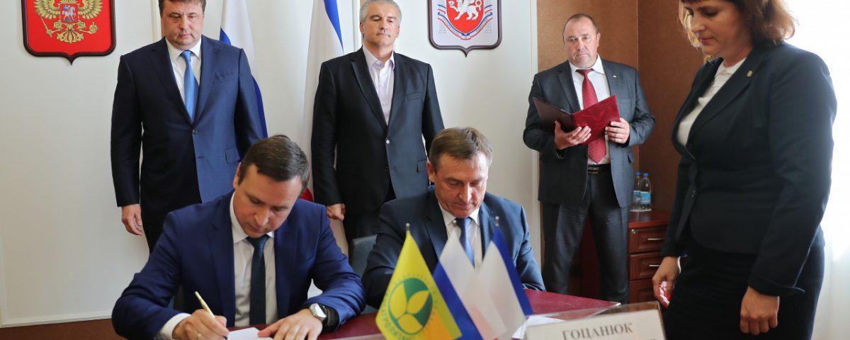 Росагролизинг и Республика Крым – новые направления сотрудничества