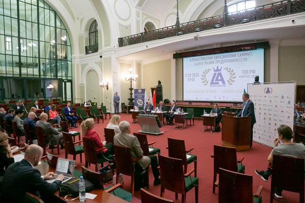 Росагролизинг – участник «II Евразийского саммита»
