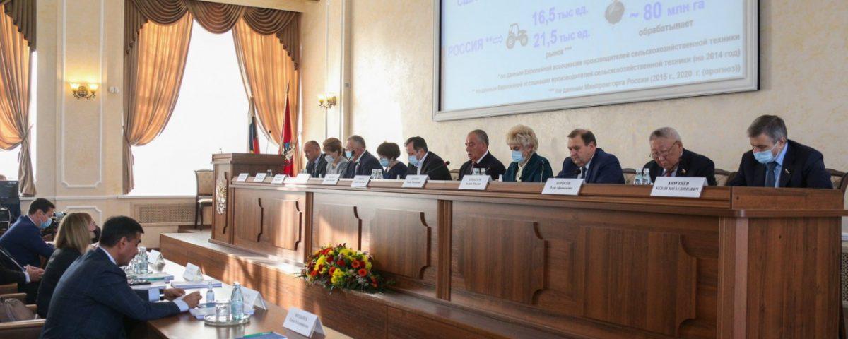 Росагролизинг принял участие в парламентских слушаниях