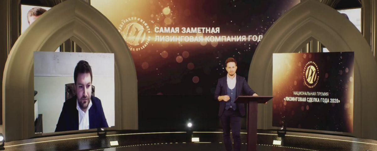 Росагролизинг получил две награды на национальной премии «Лизинговая сделка года»
