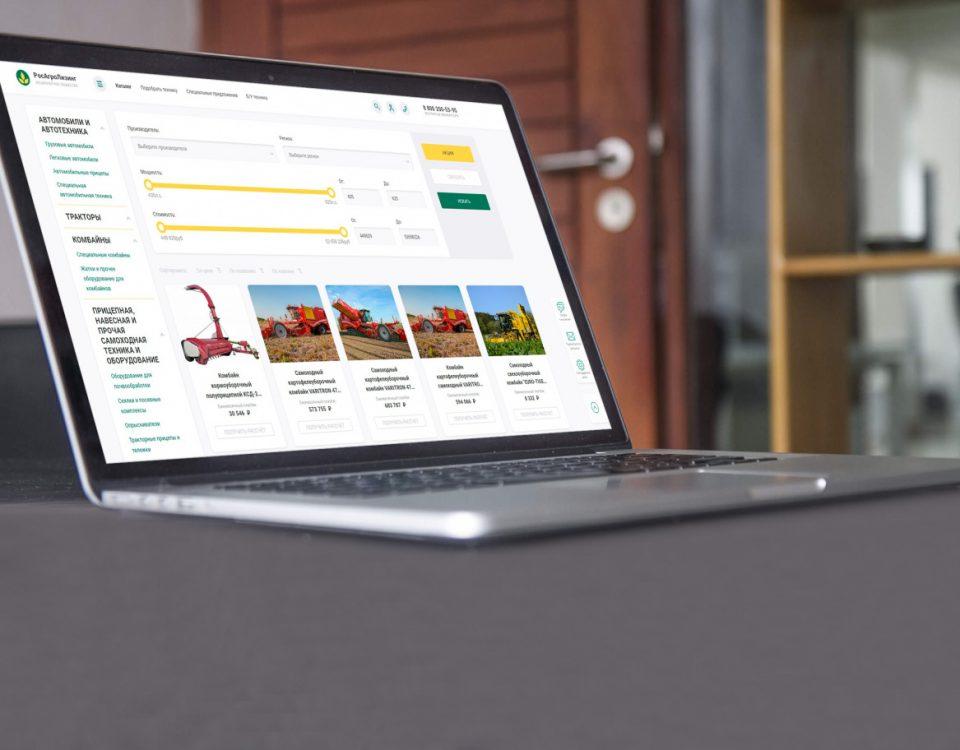 Клиенты Росагролизинга выбирают онлайн-формат приобретения техники