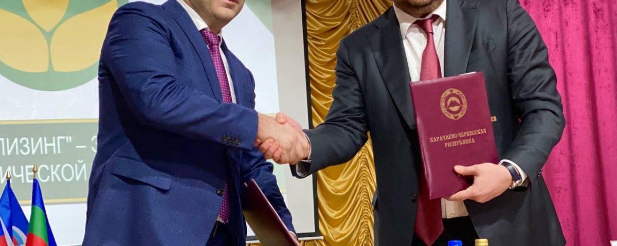 Руководство Росагролизинга с рабочим визитом посетило Карачаево-Черкесскую Республику