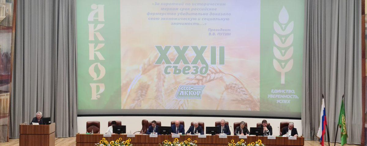 В 2020 году Росагролизинг поставил технику на 2 млрд рублей членам АККОР