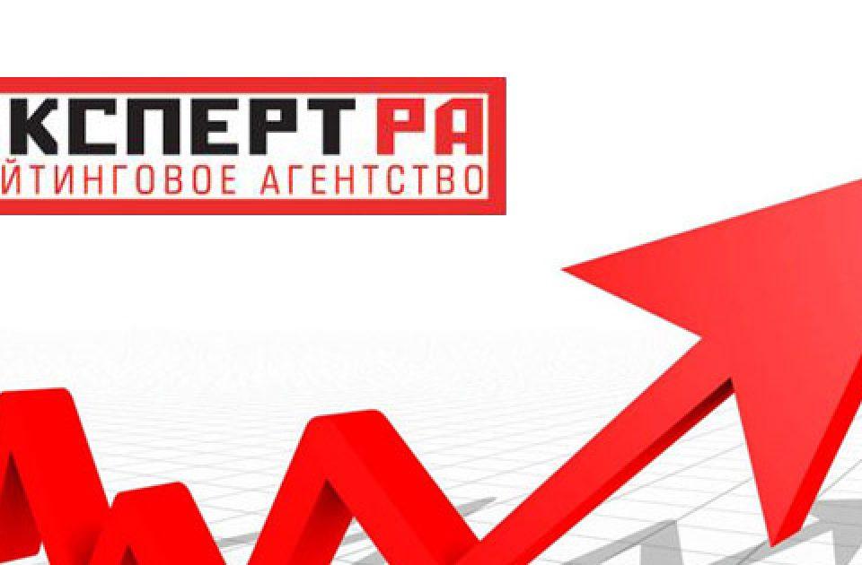 «Эксперт РА» присвоил облигациям АО «Росагролизинг» серии 001Р-02 кредитный рейтинг на уровне ruА