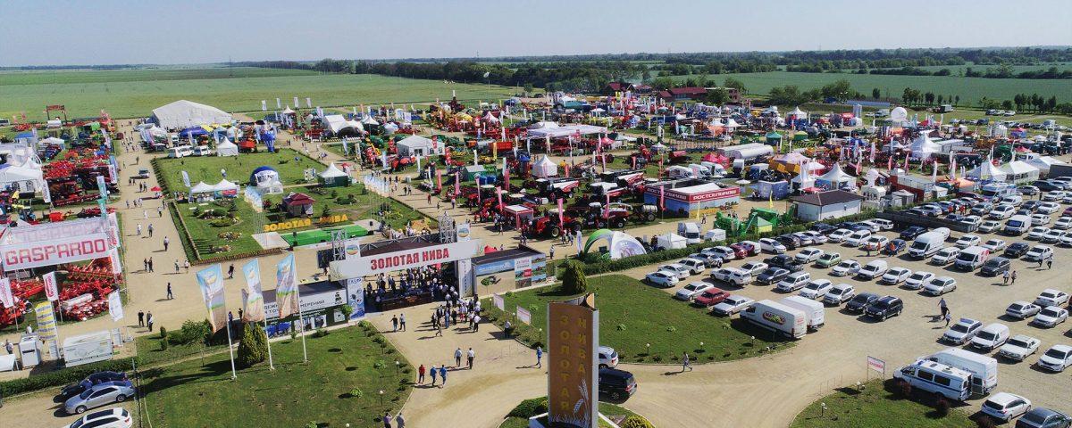 XXI Агропромышленная выставка-ярмарка «Золотая Нива».