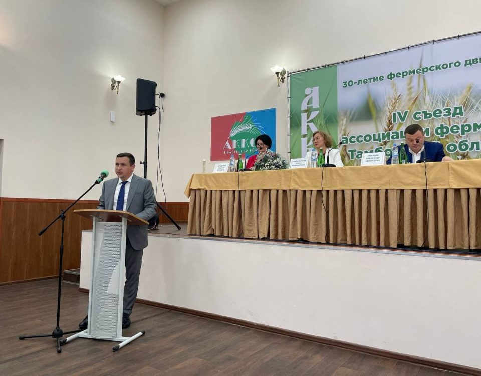 Фермеры Тамбовской области в лидерах по приобретению техники через Росагролизинг