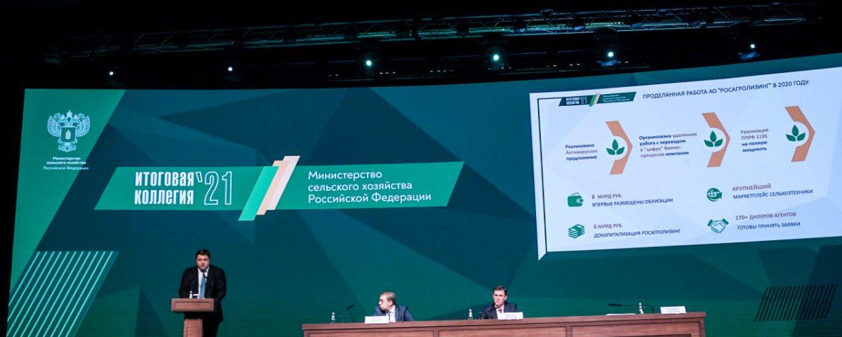 Павел Косов: «Мы приняли решение продолжить прием заявок в рамках «Юбилейного» предложения»